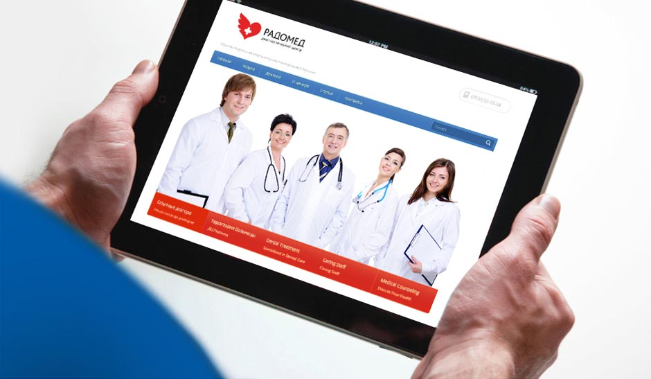 Медицинский сайт создание бесплатно лекция продвижение сайта